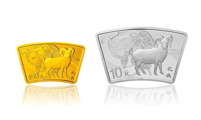 2015 羊年 扇形 本色金银币 套装