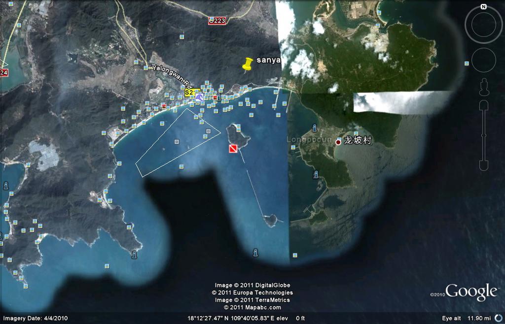 موسوعة سلاح الغواصات الصينيه  H%203