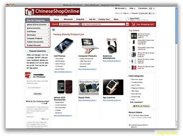 screen1 020 Páginas web para comprar barato en CHINA