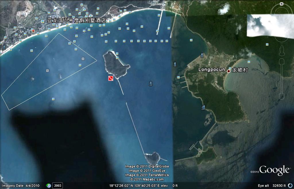 موسوعة سلاح الغواصات الصينيه  H%204