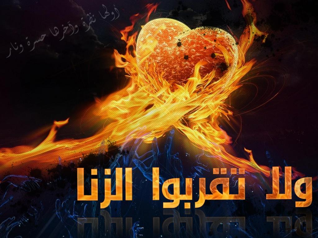 يتصيد أعراض المسلمين (احذر) 12313ط²ظ†ط