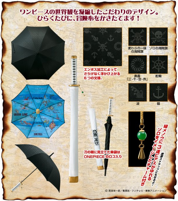 Ombrello Zoro Umbrella