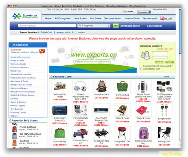 screen1 075 Páginas web para comprar barato en CHINA