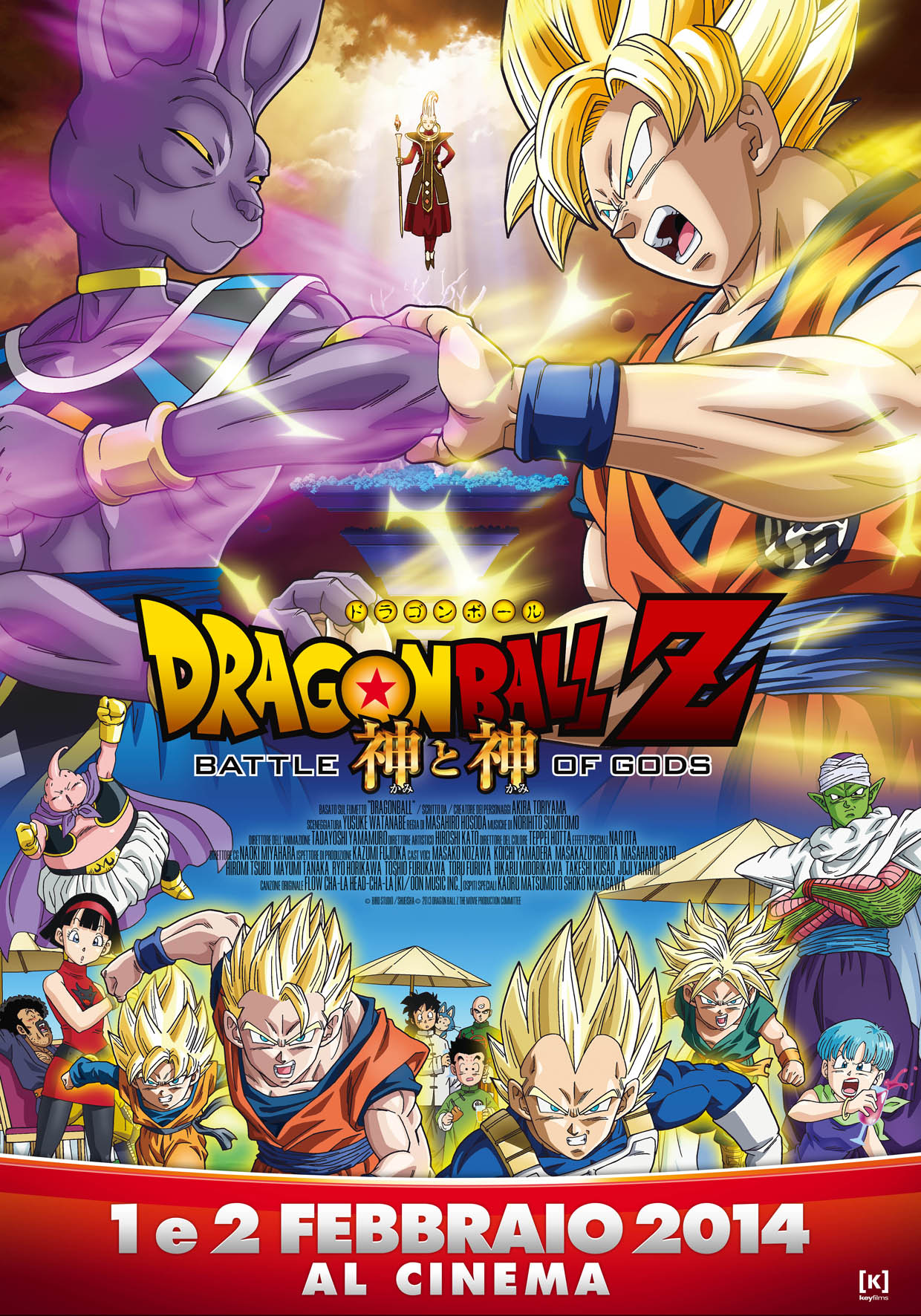 dragon ball z battaglia degli dei cinema