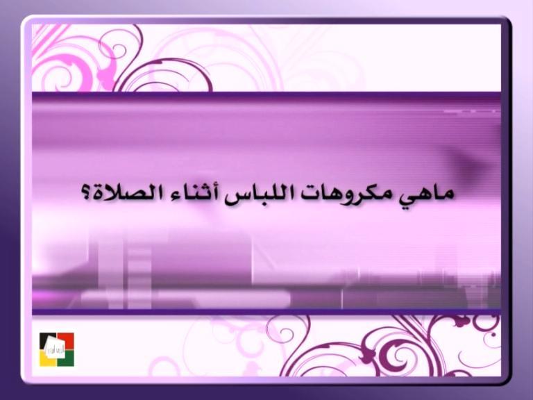 لإنك ريحانة ✿ إهداء للأخوات العفيفات S139