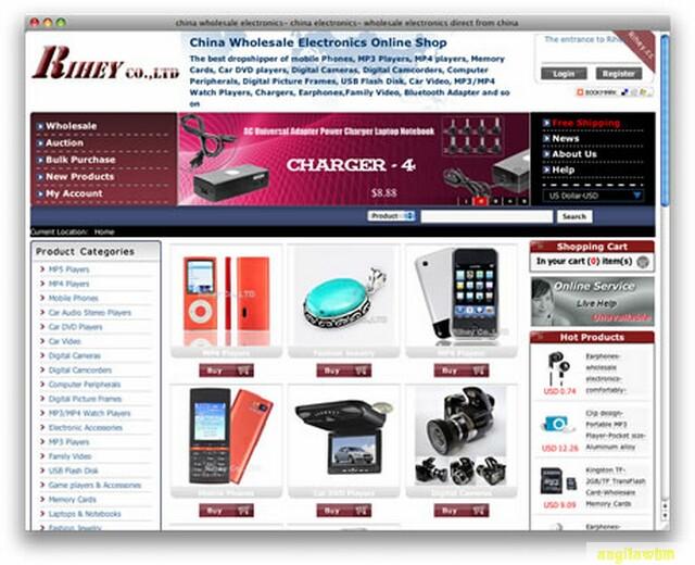 screen1 008 Páginas web para comprar barato en CHINA