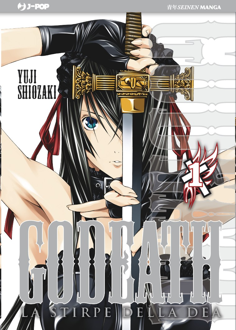 Godeath Vol. 1 Shiozaki