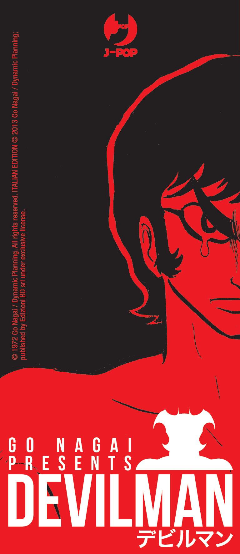 devilman manga go nagai j-pop gp publishing segnalibro esclusivo