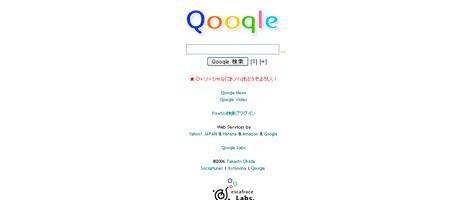 Googleを超える検索サービス「Qooqle」