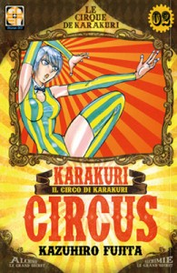yokai_collection_karakuri_circus_02