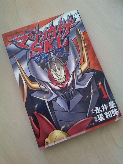 mazinkaiser skl manga