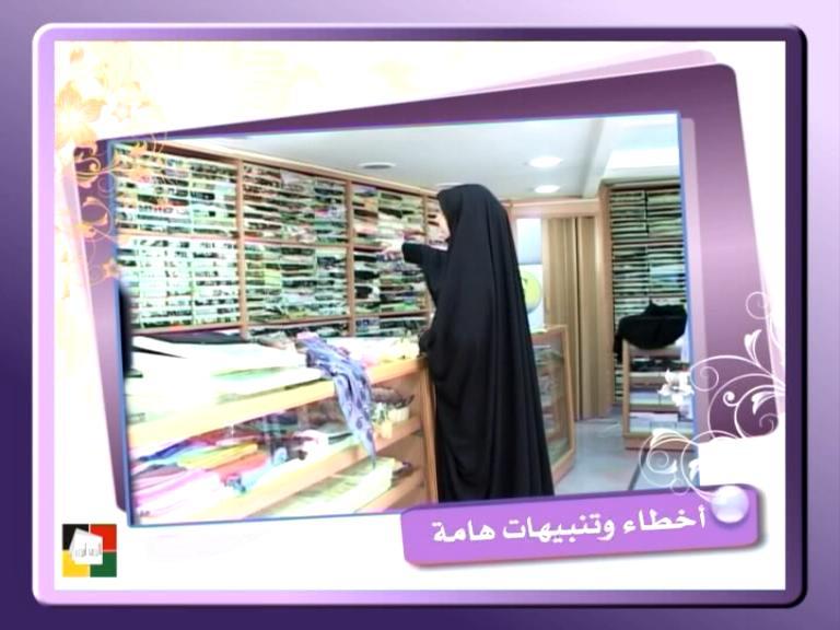 لإنك ريحانة ✿ إهداء للأخوات العفيفات S92