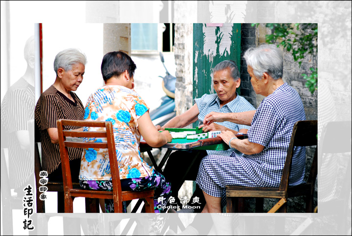 four old lady playing mahjong