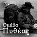 www.explorers.gr