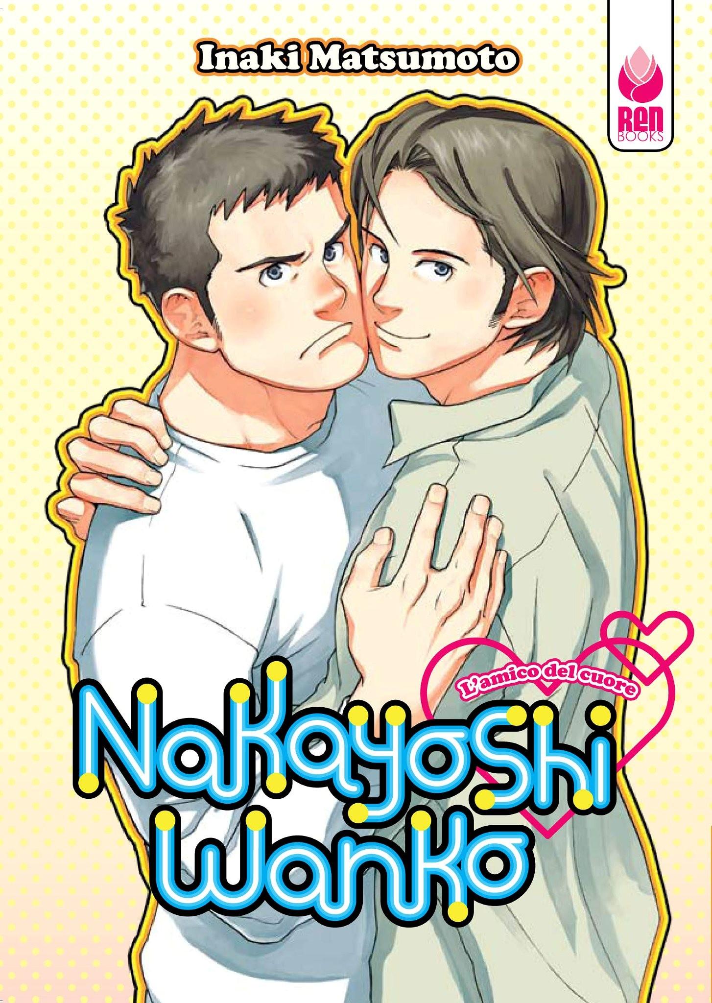 Nakayoshi wanko