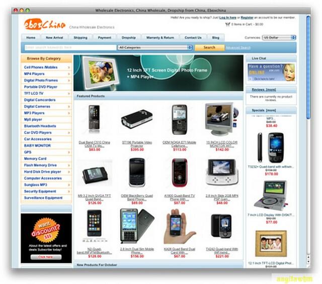 screen1 022 Páginas web para comprar barato en CHINA