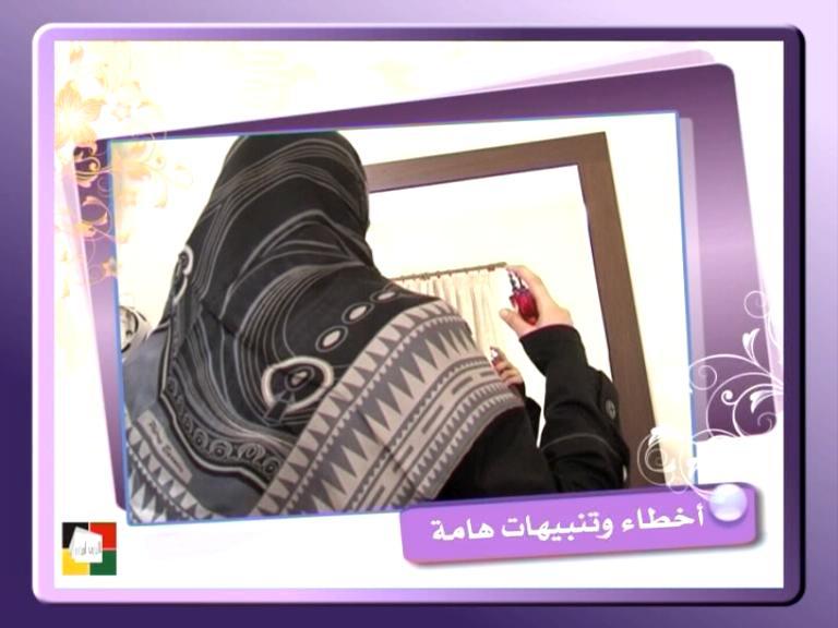 لإنك ريحانة ✿ إهداء للأخوات العفيفات S106