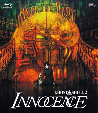 Ghost in the shell innocence blu-ray dynit