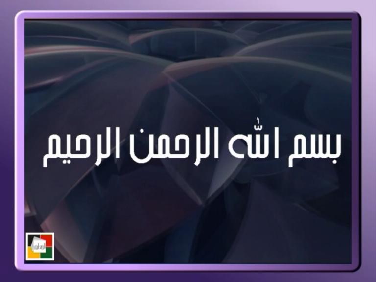 لإنك ريحانة ✿ إهداء للأخوات العفيفات -14
