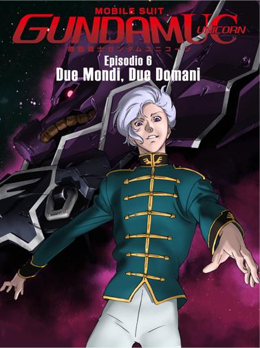 Gundam Unicorn 6 contemporanea giappone dynit