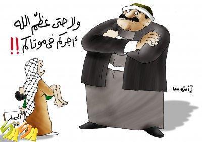 عندما يعبر الكاريكاتير %21cid_7.2967765731%40web59614.mail.ac4.yahoo
