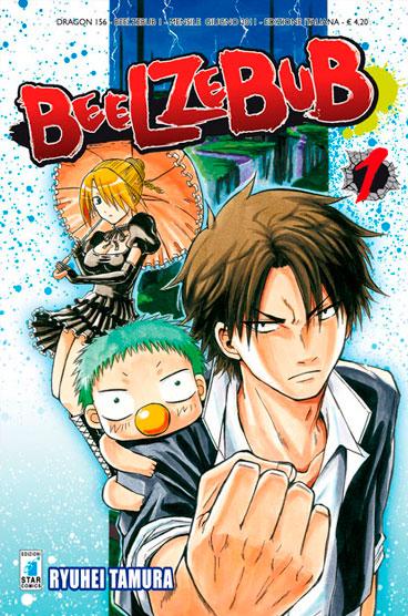 Beelzebub 1 copertina