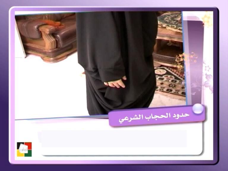 لإنك ريحانة ✿ إهداء للأخوات العفيفات S61