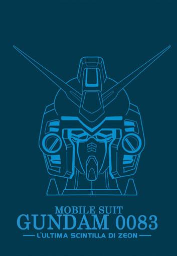 Gundam 0083 L'ultima scintilla di zion cover recensione