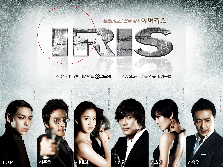 [韓劇] 아이리스 (特務情人IRIS) (2009) Iris_teaser