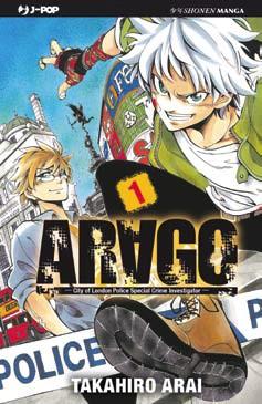 Arago 1 J-Pop