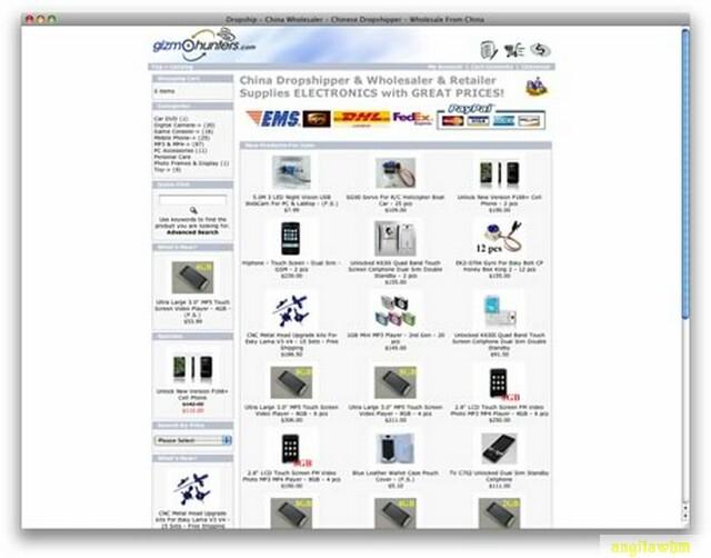 screen1 023 Páginas web para comprar barato en CHINA