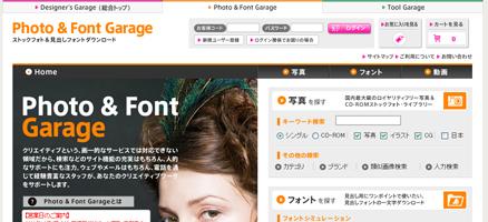 Photo&FontGarage
