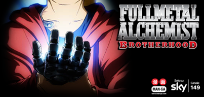 fullmetal alchemist brotherhood man-ga