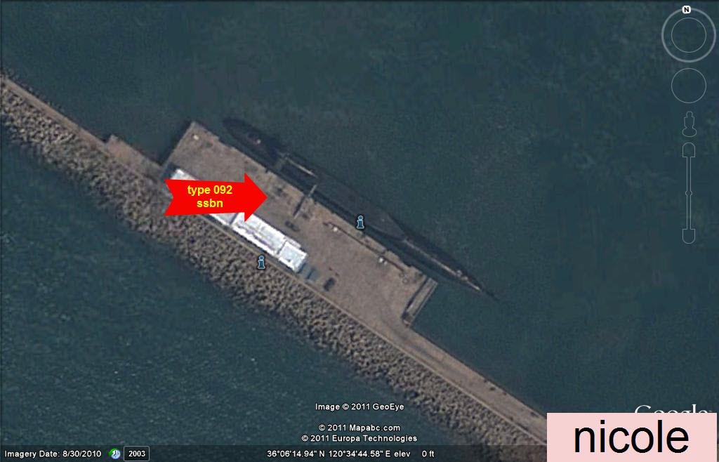 موسوعة سلاح الغواصات الصينيه  4