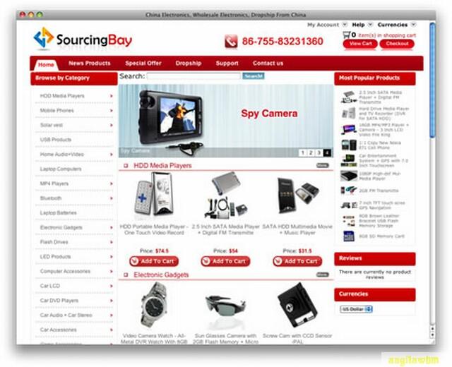 screen1 014 Páginas web para comprar barato en CHINA