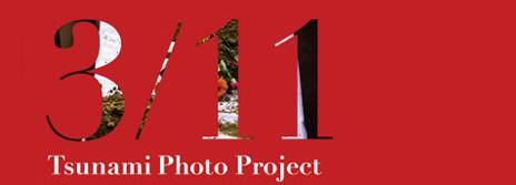 Tsunami Photo Project