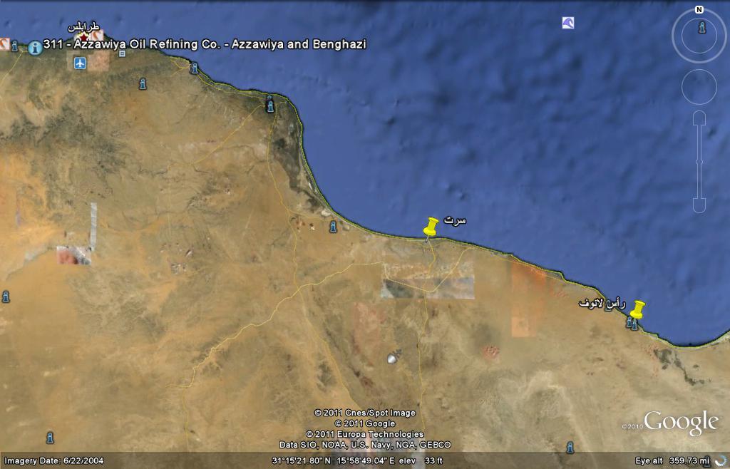 المناطق الليبيه التى يمكن تتعرض