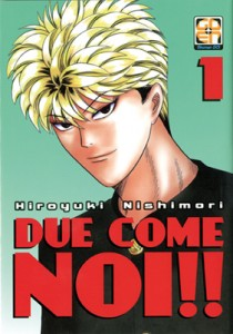 hiro_collection_20_due_come_noi_01