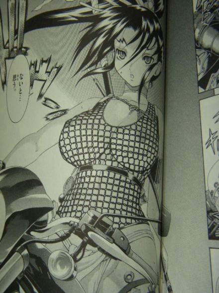 kenichi41-06.jpg (440×587)
