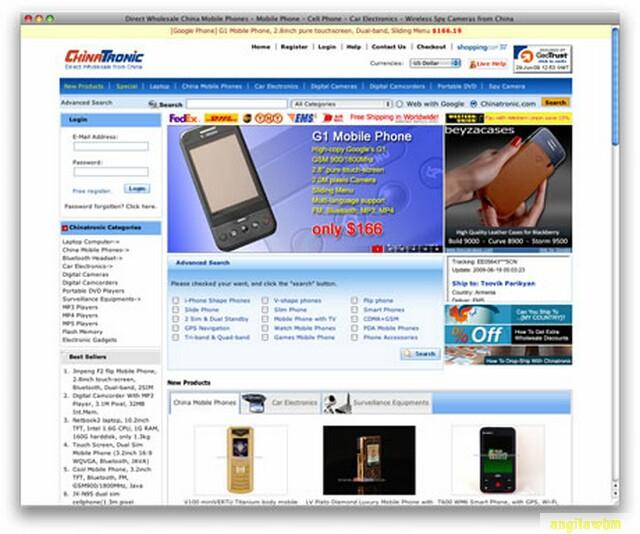 screen1 057 Páginas web para comprar barato en CHINA