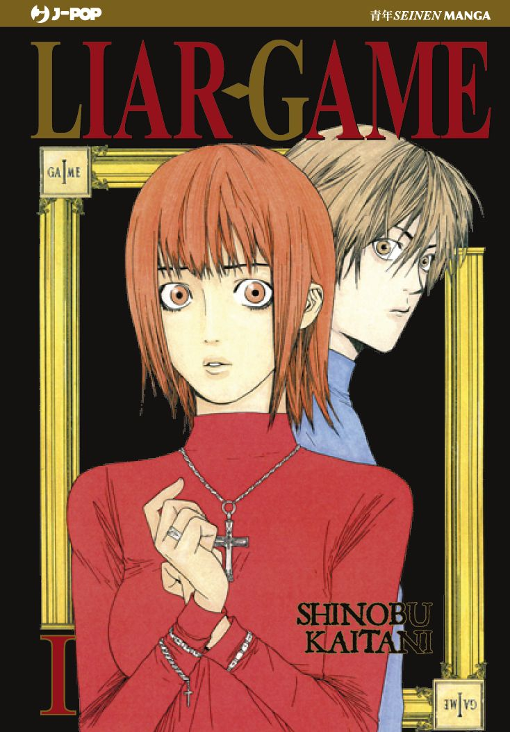 Liar Game cover 1 j-pop