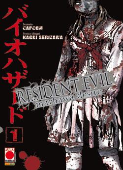 Resident evil marhawa desire manga panini