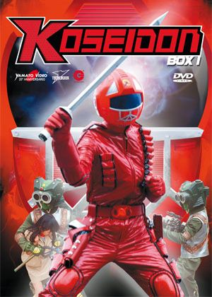 Koseidon box dvd