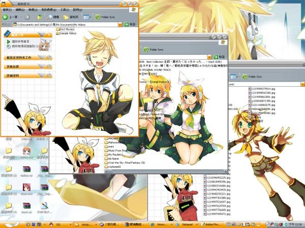 鏡音Rin&Len 主題