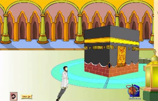 """الموسوعة الكاملة في الحج والعمرة .. ط´ط±ط ط§ظ""""ط¹ظ…ط±ط© ظپظٹط¯ظٹظˆ how to do Umrah.jpg?psid=1"""