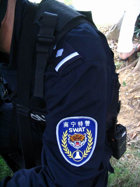 Arm badge of Nanning S.W.A.T  Logo looks like a tiger