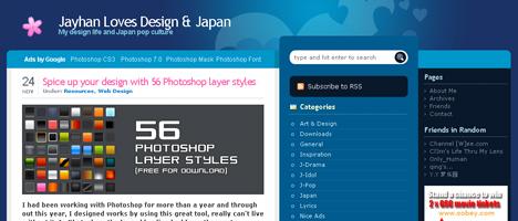 Photosopで使えるレイヤースタイルを無料で使えるサイト