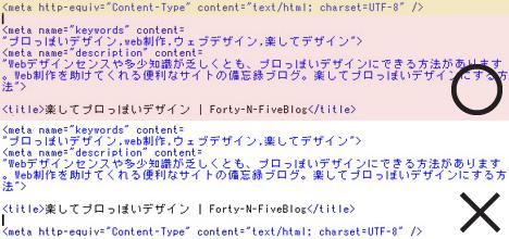 文字化けの原因判明!UTF-8に設定しているのにブラウザではShift_JISと認識