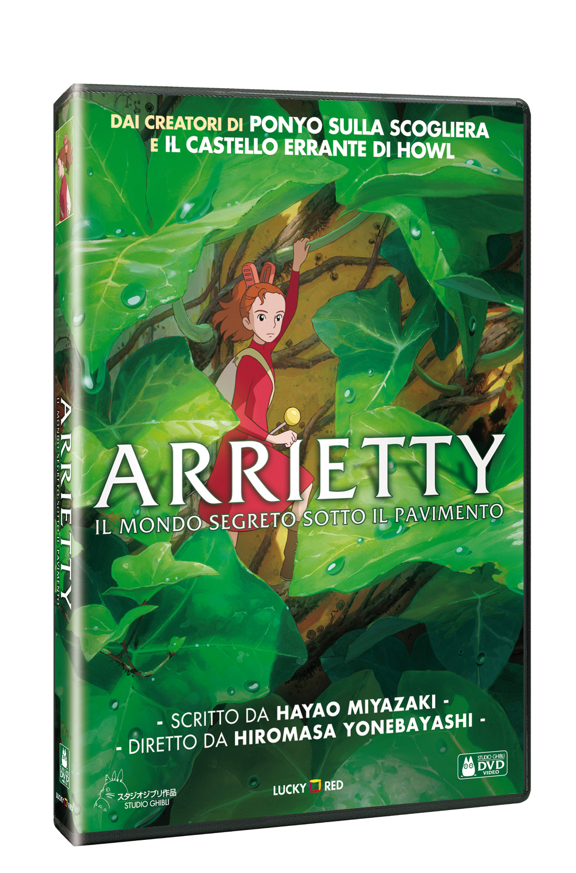 Arrietty DVD Cover