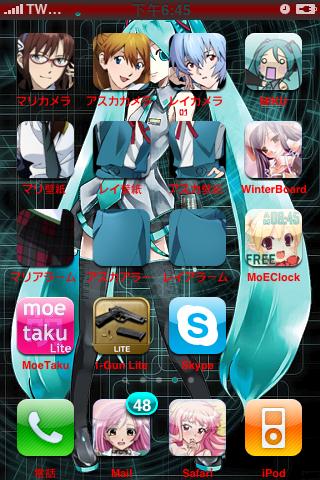 IPHONE萌化